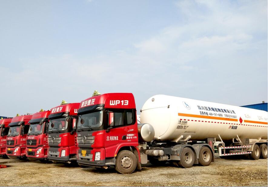 2类非易燃、非毒性气体罐式运输车