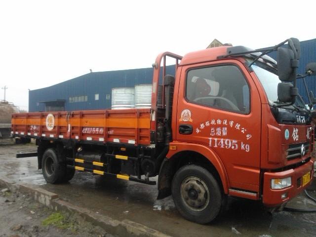 4类易燃固体运输车