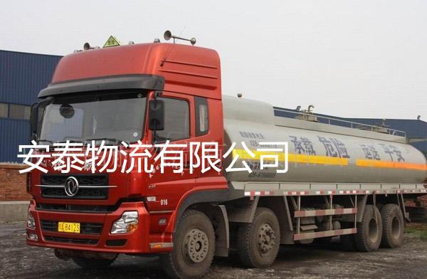 8类腐蚀品罐车运输车队