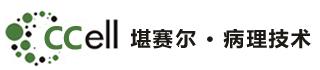 苏州堪赛尔医学检验有限公司(总部)