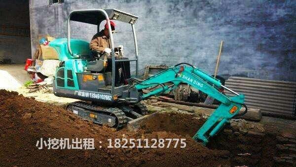 苏州各类小挖机出租