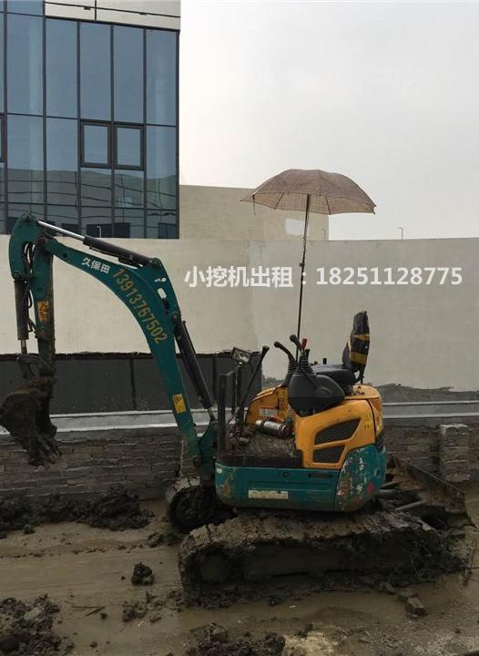昆山小挖机出租案例施工