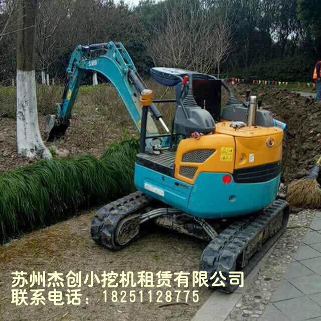 苏州园区 高新区 吴中区 相城区小挖机出租