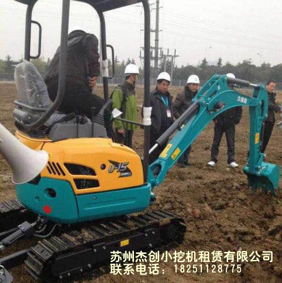 苏州园区 高新区 相城区微型小挖机出租